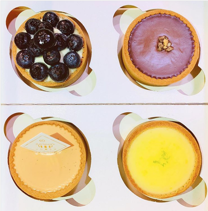 Blueberry, Chocolate, Milk tea, Lemon_Tasty Tart